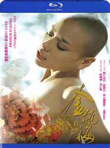 [港] 金瓶梅 (sex & chopsticks) (2008)